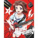 【第1巻発売】「Bang Dream!」Blu-ray発売!豪華特典付きとらのあな限定版の発売も大決定!!