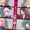 TVアニメ「ようこそ実力至上主義の教室へ」とらのあな限定版発売決定!