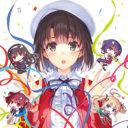「冴えない彼女の育てかた Character Song Collection」発売記念イベント開催決定!