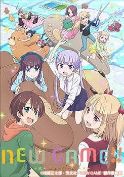TVアニメ『NEW GAME!!』Blu-ray&DVD Rank.1発売記念!早期予約購入「夢をかなえよう!!」キャンペーン開催!!