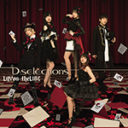 D-selections『LAYon-theLINE』発売記念、トーク&特典お渡し会の開催が決定!!