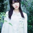 相坂優歌ニューシングル「ひかり、ひかり」リリース記念イベント 開催決定!