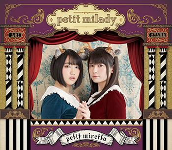 petit milady「petit miretta」リリース記念イベント開催決定!