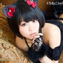 人気コスプレイヤーくろねこさんの1st写真集「KURONEKO」10/12(木)に発売決定!  こちらの写真集発売に併せてくろねこさんの発売記念イベントを開催致します!