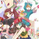 TVアニメ「URAHARA」キャスト直筆サイン入り台本プレゼントキャンペーン開催!