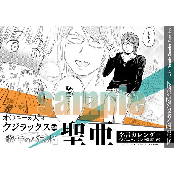 サークル【クジラックス】新刊購入フェア開催!