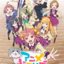 「アニメガタリズ」Blu-ray BOX発売! 豪華特典付きとらのあな限定版の発売も大決定!!