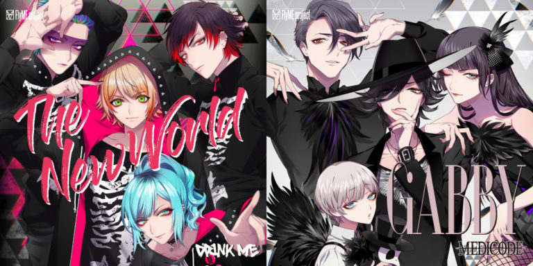 FlyME project「The New World / DRINK ME」「GABBY / MEDICODE」発売記念 スペシャルトークショー 開催決定!!