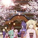 『このはな綺譚』Blu-ray&DVD 第1巻「此花亭へようこそ」キャンペーン開催!!