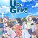 TVアニメ「Wake Up, Girls!新章」OP&EDテーマリリース記念お渡し会の開催が決定しました!