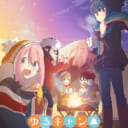 TVアニメ「ゆるキャン△」とらのあな限定版発売決定!