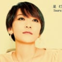 Suara 7thアルバム「星灯」発売記念インストアイベント 開催決定!!