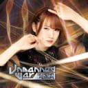 上月せれな「Unmanned War」リリースイベント@とらのあな秋葉原店 開催決定!!