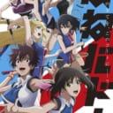 『「はねバド!」 Vol.1』Blu-ray/DVD発売記念イベントの開催が決定!!