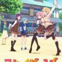 こみっくがーるず Blu-ray&DVD第1巻発売記念パネル展 ~描けば成る!by翼~ 開催決定!