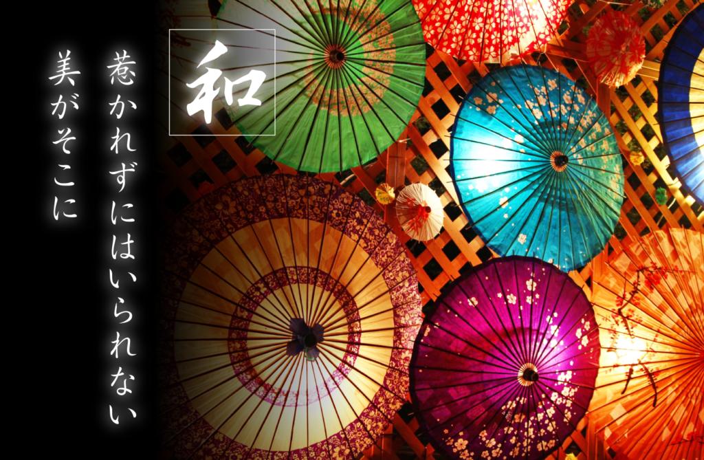 """〜和 惹かれずにはいられない 美がそこに〜 日本のオタク文化と""""和""""の融合をテーマにした商品をご紹介いたします。"""