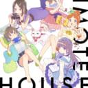 TVアニメ『ひもてはうす』Blu-ray&DVD Vol.1 秋葉原店B限定早期予約キャンペーン開催!!