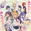 ♨ 10月28日(日)「温泉むすめ SPECIAL YUKEMURI FESTA in KOBE Vol.3」に「とらのあな」も出張致します!♨
