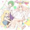 TVアニメ「ガーリー・エアフォース」EDテーマ「Colorful☆wing」のリリースを記念して、トーク&お渡し会の開催が決定しました!