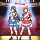 Blu-ray「少女☆歌劇 レヴュースタァライト -The LIVE-#2 Transition」発売記念イベント開催決定!