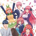 毎日がお祭り騒ぎ!中野家の五つ子が贈る、 かわいさ500%の五人五色ラブコメ開演!!  TVアニメ『五等分の花嫁』がBlu-ray&DVDで発売決定!