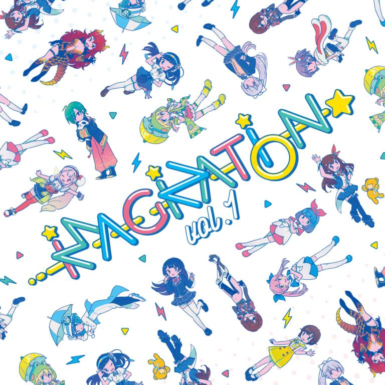 人気VTuber12組による、コンピレーションアルバム「IMAGINATION vol.1」が4月24日(水)に発売決定!
