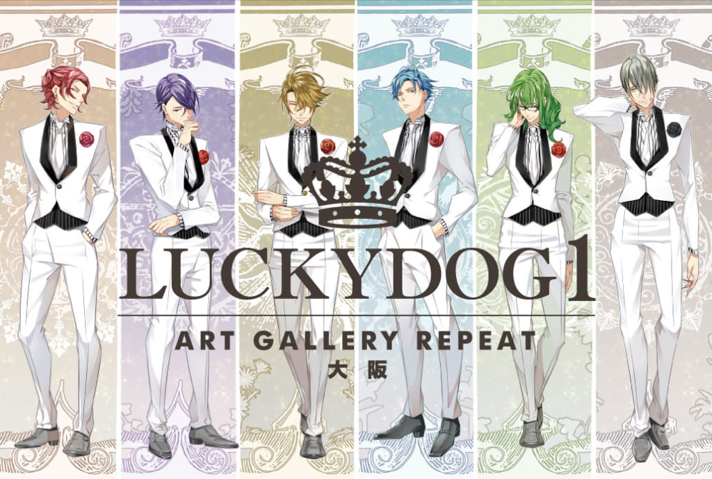 「ラッキードッグ1」ART GALLERY REPEAT 大阪  とらのあななんば店Aでイラスト展開催決定!