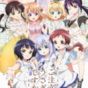 歌姫爆誕!?  「ご注文はうさぎですか??」から新作OVA『Sing For You』が登場!  とらのあな特典は、アニメ描き下ろしB2タペストリー(千夜・シャロ)♪