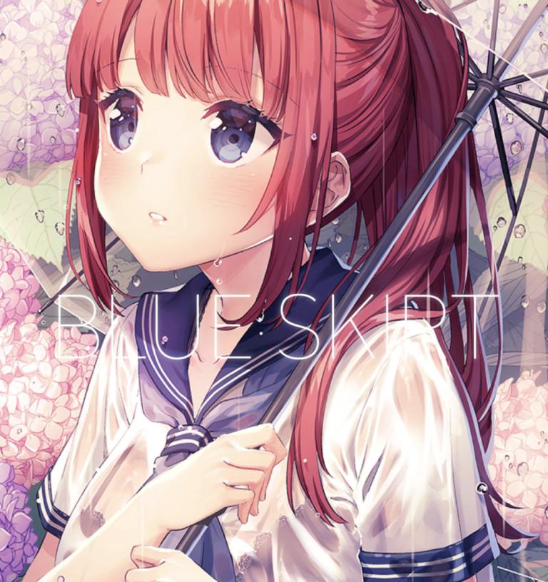 総勢24名の作家陣による「雨 × 女子高生」をテーマにしたイラスト集『BLUE SKIRT』が2019年6月25日発売!