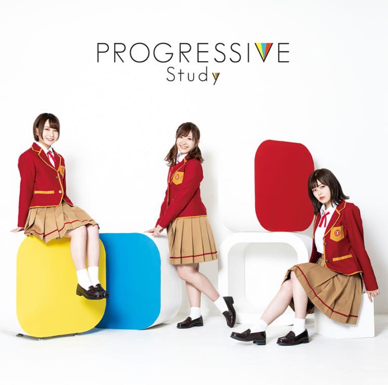 集って! ティーチャー!! Study「PROGRESSIVE」リリースイベント 開催決定!!