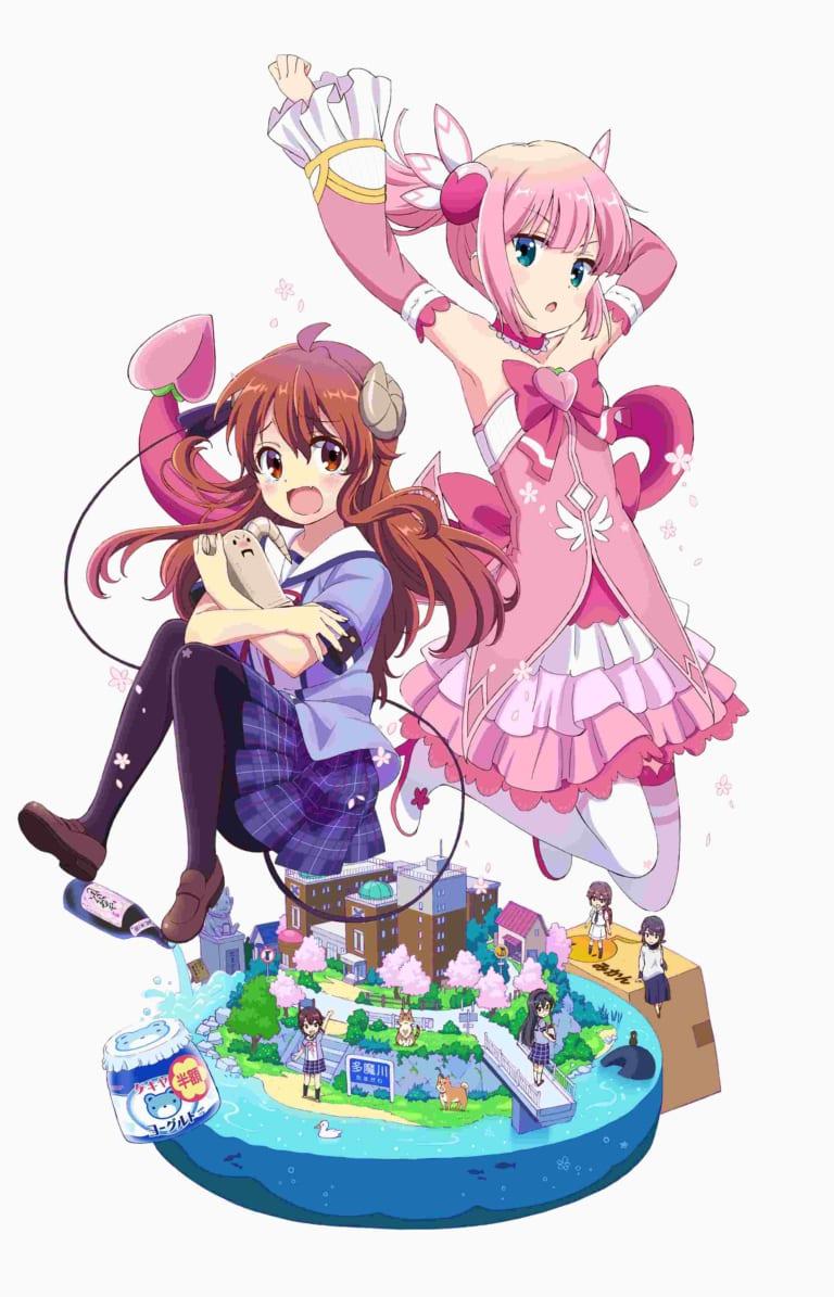 TVアニメ『まちカドまぞく』Blu-ray&DVD とらのあな限定版発売決定!