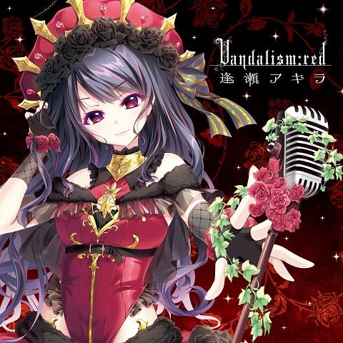 逢瀬アキラ ニューアルバム「Vandalism:red」発売記念《ミニライブ&CD購入者対象特典会》の開催決定!!