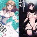 サークル【ぽち小屋。】新刊購入キャンペーンを開催します!
