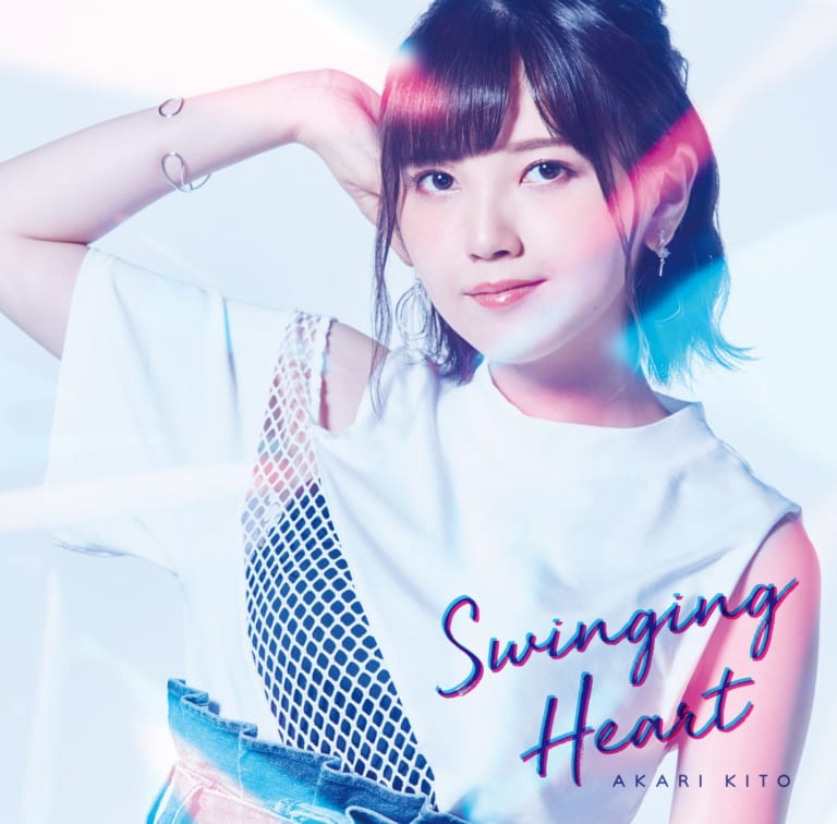 鬼頭明里 デビューシングル「Swinging Heart」発売記念イベント 開催決定!
