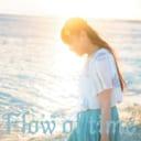 今井麻美「Flow of time」リリース記念イベント開催決定!!