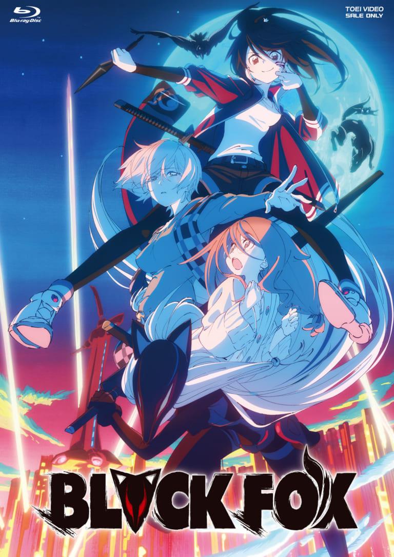 「野村和也」×「Studio 3Hz」の強力タッグによる新作オリジナル劇場アニメ『BLACKFOX』のBlu-ray&DVDが発売決定! とらのあな特典は『描き下ろしB2タペストリー』!!