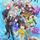 TVアニメ『神田川JET GIRLS』にて(BD/DVD)とらのあな限定版が発売決定!!