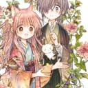 コミック百合姫の人気作品「月が綺麗ですね」が6巻にて完結! とらのあなでは最終巻発売を記念して「全巻収納BOX」付きとらのあな限定版を発売いたします!