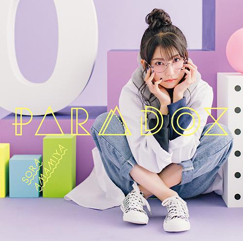 雨宮 天『PARADOX』 リリースイベント開催決定!!