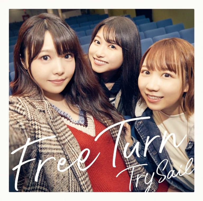 TrySail「Free Turn」リリースイベント開催決定!!