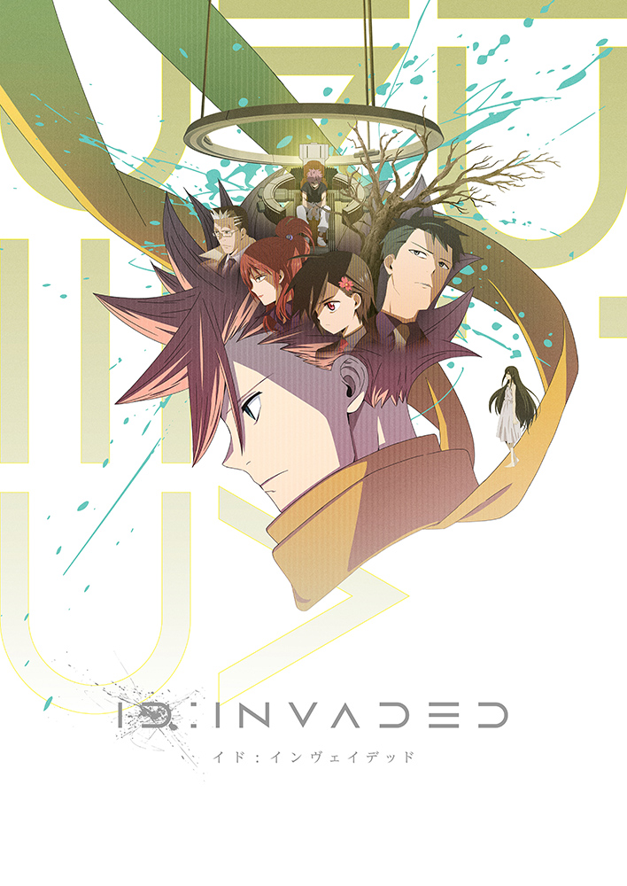 TVアニメ『ID:INVADED イド:インヴェイデッド』Blu-ray BOX 上巻発売記念【イド:インヴェイデッド 早期予約キャンペーン】開催!!
