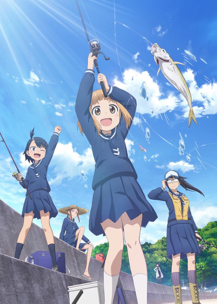 TVアニメ『放課後ていぼう日誌』Blu-ray&DVD Vol.1発売記念【「今日も快晴!予約日和!」キャンペーン】開催!!