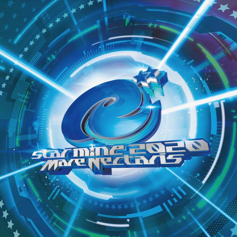 Ryu☆「starmine 2020 : Mare Nectaris」発売記念抽選フェア 開催決定!!