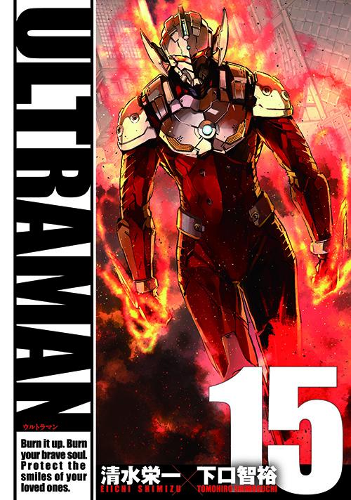 「ULTRAMAN」テレビ放送開始!&15巻発売 記念フェア 潘めぐみさん撮りおろしボイス特典プレゼント!