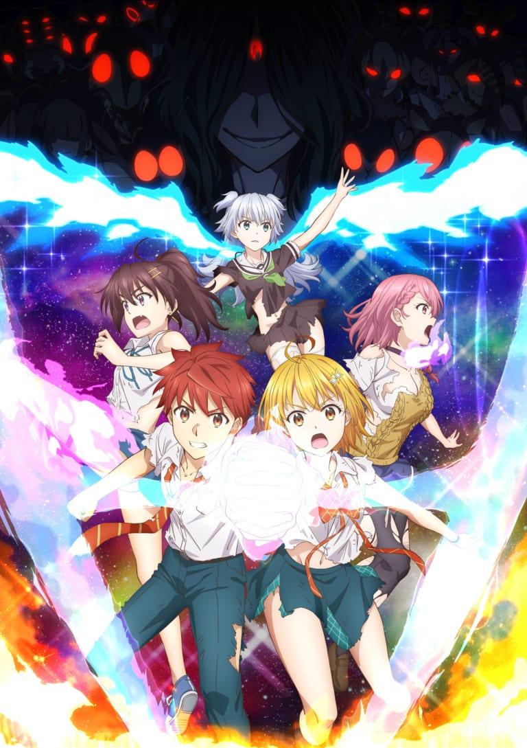 TVアニメ「ド級編隊エグゼロス」Blu-ray&DVD とらのあな限定版発売決定!