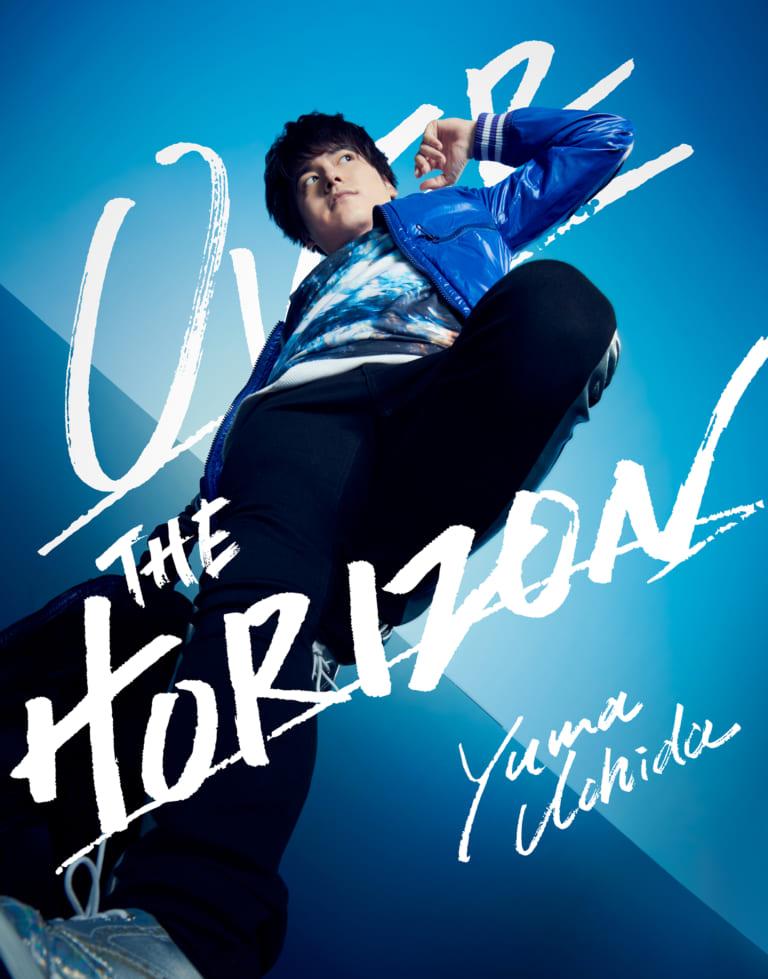 YUMA UCHIDA 1st LIVE「OVER THE HORIZON」Blu-ray&DVD 発売記念抽選キャンペーン 開催決定!!