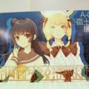 【富士壺機械 – No.5】とら祭り「クリエイターA0パネル」チャリティーオークション