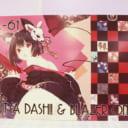 【CUT A DASH!! & BRAZER ONE – No.5】とら祭り「クリエイターA0パネル」チャリティーオークション