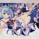 【CUT A DASH!! & BRAZER ONE – No.7】とら祭り「クリエイターA0パネル」チャリティーオークション