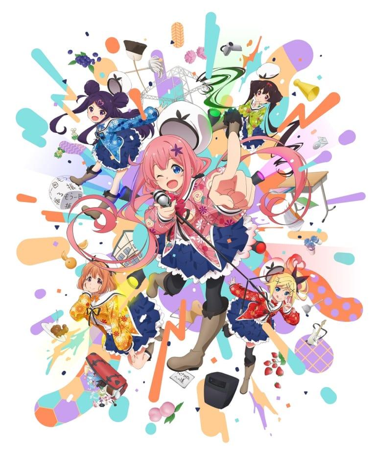 TVアニメ『おちこぼれフルーツタルト Vol.1』(Blu-ray/DVD)発売決定!! 特典・フェア情報公開中です!